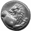 Silver drachm from Cherrenesos, Thrace, issued 500-480 BCE.