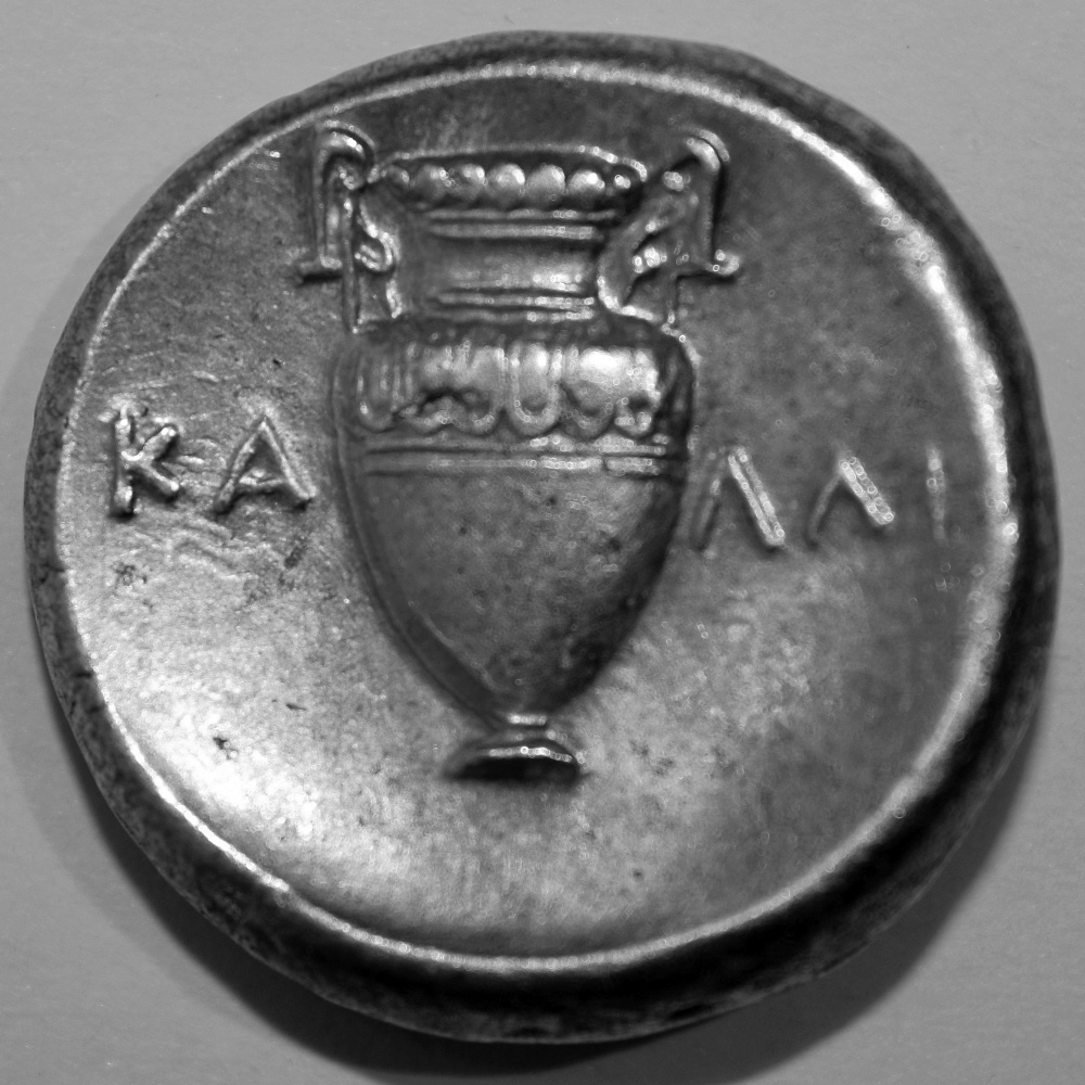 Reverse of a Boeotian stater inscribed KALLI