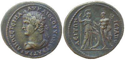 Phrygia. Amorion AE24 pseudo-autonomous coinage - Roma